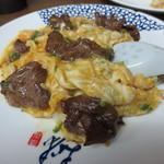 味香園 - 牛肉と卵の飯(+ワンタン) 950円