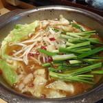もつ蔵 - 博多風味噌もつ鍋(一人前)