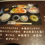 1626782 - ランチ「レディース膳」…写真