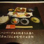 1626784 - ランチ「Zen膳」…写真