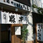 ぱんちょう - お店(2007年9月)