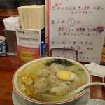 16261825 - ランチ雲呑麺