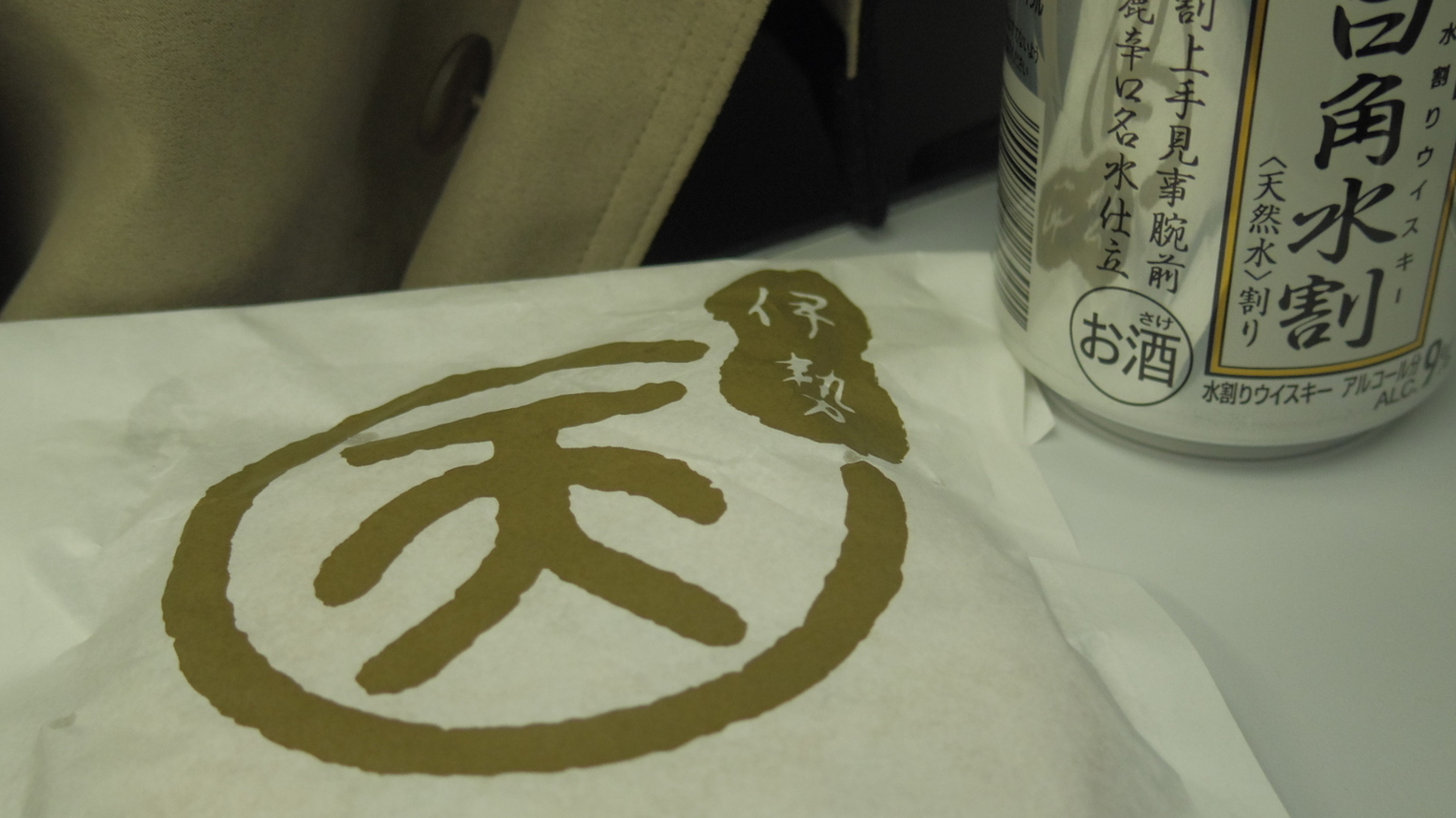 まる天 宇治山田店