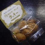 ココアイ - 低カロリータイプクッキー 280円