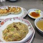 餃子の王将 - 焼飯と餃子