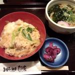 ひさ家 - ミニ親子丼セット