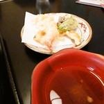 はた野 - +250追加の「天ぷら」