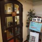 らんぷ - 地下一階の入口