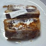 フルール・ド・ファリーヌ - 栗と小倉つぶあんと生クリームのデニッシュサンド