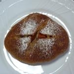 フルール・ド・ファリーヌ - 洋酒漬けあんず入りクルミの固焼きパン