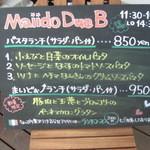 Maiido Due B - ランチのメニューボード
