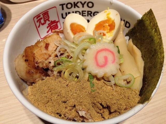 東京アンダーグラウンドラーメン 頑者 - アンダーグラウン丼(350円)
