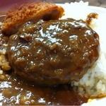 麹町咖喱 - 煮込みハンバーグ(2個で100円)