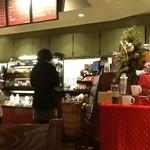 スターバックス・コーヒー - 2012/12 店内はクリスマス・ムード一杯