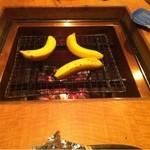 雲母 - 焼きバナナ