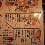 麺恋拉麺 桜咲く -