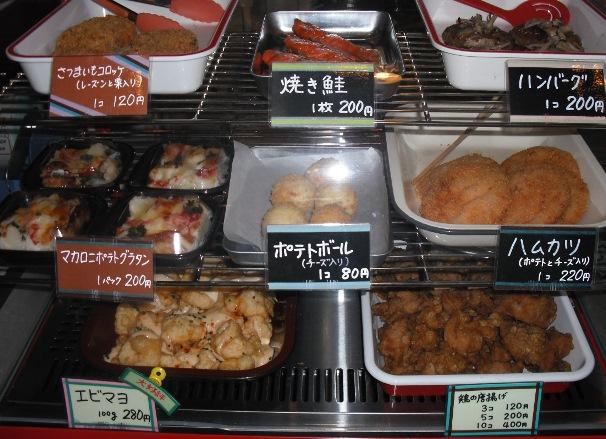 まみーくっく - お惣菜