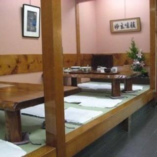 【座席】 テーブル席、お座敷席、囲炉裏のお席、各種ございます