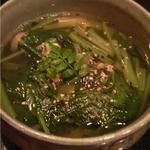 食通が集う店 笑雲 - 小松菜の煮び出し