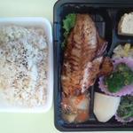 穂穣 - あこう鯛の幽庵焼き弁当 ¥780