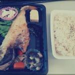 穂穣 - カサゴの塩焼き弁当 ¥800