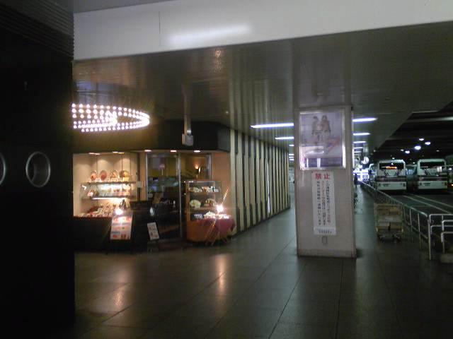 阪急 梅田 茶屋 町 口