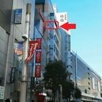 16282563 - 201212 御庭 ここだよー(゜o゜)