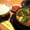 焼肉 高山 - 料理写真:トーフチゲ定食 \1050