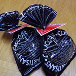 T2の菓子工房 - リンゴのチョコ 袋8個入り¥500