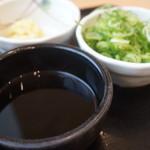 丸亀製麺 - つゆ、薬味セット