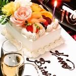 テイストシックス - パティシエ手作りお誕生日ケーキ♪素敵なお時間を…