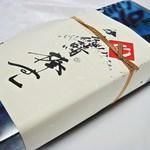 七重 - 虎鯖棒寿司幻 2730円 (^ω^)
