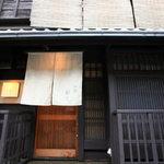 祇園 岩元 - お店の入口