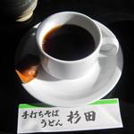 手打ちそば・うどん 杉田 - サービス コーヒー