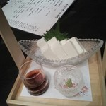 びわね - チーズ豆腐 630円