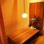 杏 - 半個室