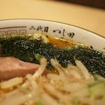 二代目つじ田 味噌の章 - 青のりアップ