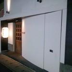 16290445 - 山科駅からすぐ!