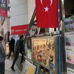 Ankara - 宮益坂をだいぶ上ったところにございます