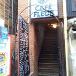 Cafe FLEUR -