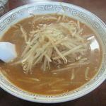 北京亭 - 味噌ラーメン