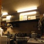 麺屋はやしまる - 厨房