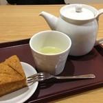 アジアンティー 一茶 - 金せん茶