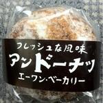 16296224 - アンドーナツ•53円