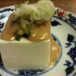 はし本 - お通し ごま豆腐