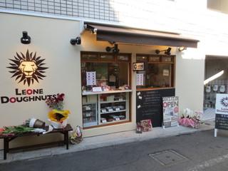 レオーネ ドーナツ - ムタヒロ2号店と同じ通り