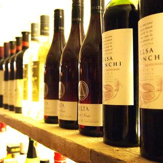 選べるグラスワインは常時10種類ほど!
