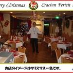 レストラン ルーマニア -     ルーマニアの調度品が飾られている、オシャレな店内。現在はクリスマスイメージ一色になっています♪