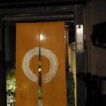 むさし - 2012.12 大通りから少し入った路地に有ります。家族経営のこじんまりとしたお店