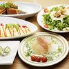 オーガニックキッチンFarve - 料理写真:ご予算に応じておまかせコース出来ます!